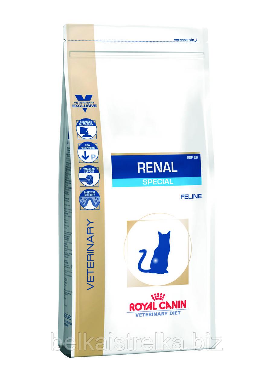 Royal Canin Renal Feline Special - диета для взрослых кошек с хронической почечной недостаточностью 2 кг