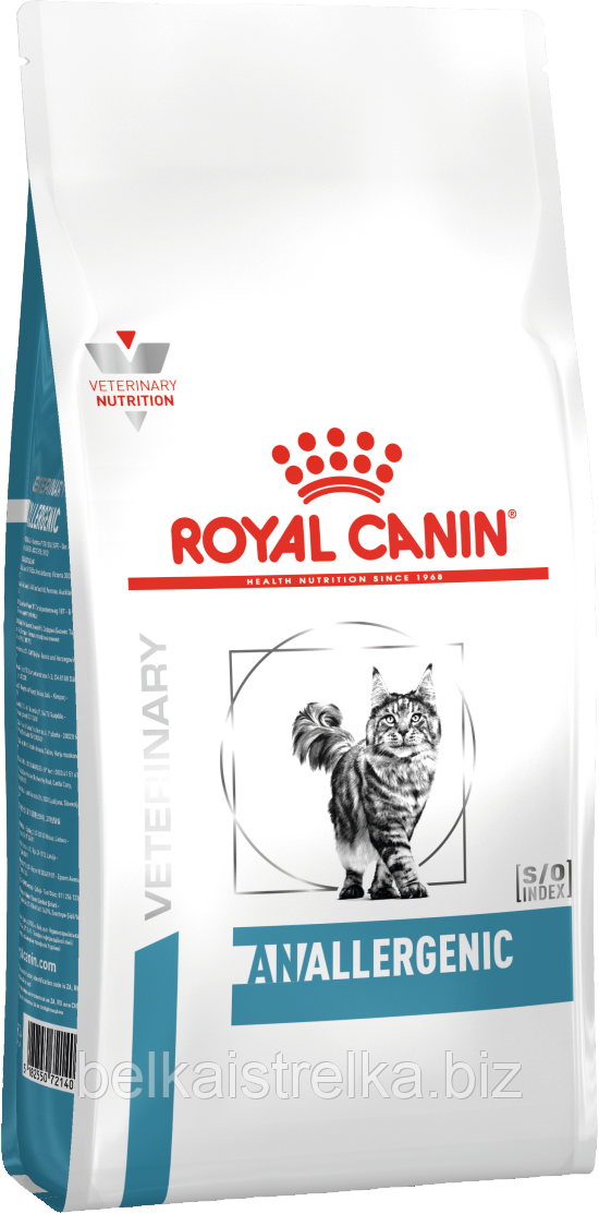 Royal Canin Hypoallergenic Feline - дієта для кішок при харчової алергії/непереносимості 2,5 кг