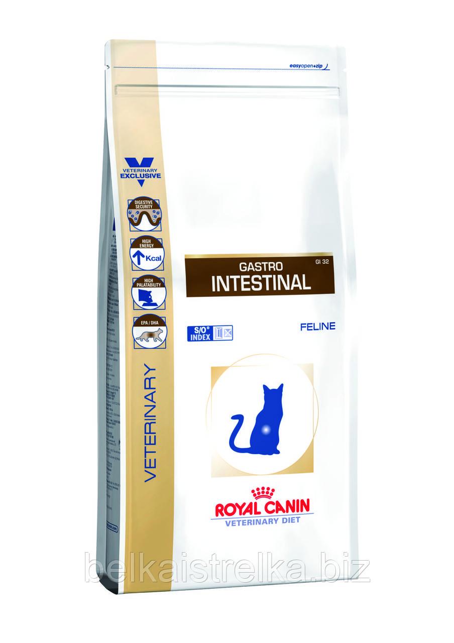 Royal Canin Gastro Intestinal Feline - дієта для кішок при порушенні травлення 2 кг