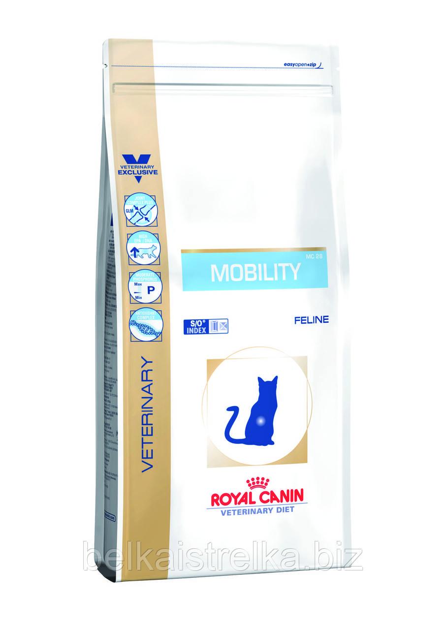 Royal Canin Mobility Feline - диета для кошек при заболеваниях опорно-двигательного аппарата 0,5 кг