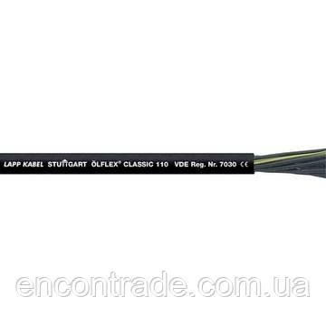 1119886 Кабель OLFLEX CLASSIC 110 BK 4G2,5 LAPP KABEL