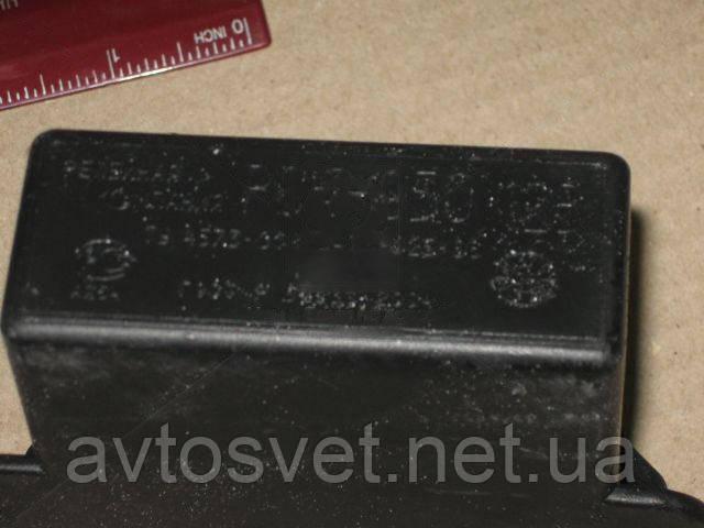 Реле поворотов РС950 Волга,УАЗ,ЗИЛ,ПАЗ (пр-во Россия) РС950-3726010