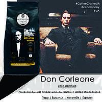 Кава арабіка Don Corleone 1кг
