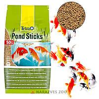 Корм Tetra Pond Sticks для всех видов прудовых рыб на развес