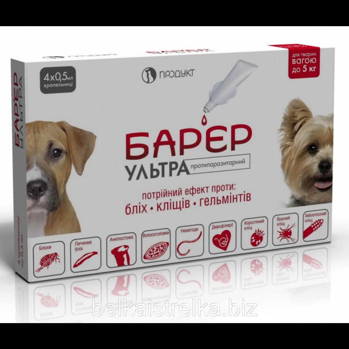 Барьер Ультра от блох, клещей и гельминтов для собак весом до 5 кг, 4 пип.*0,5 мл, (срок 4.20)