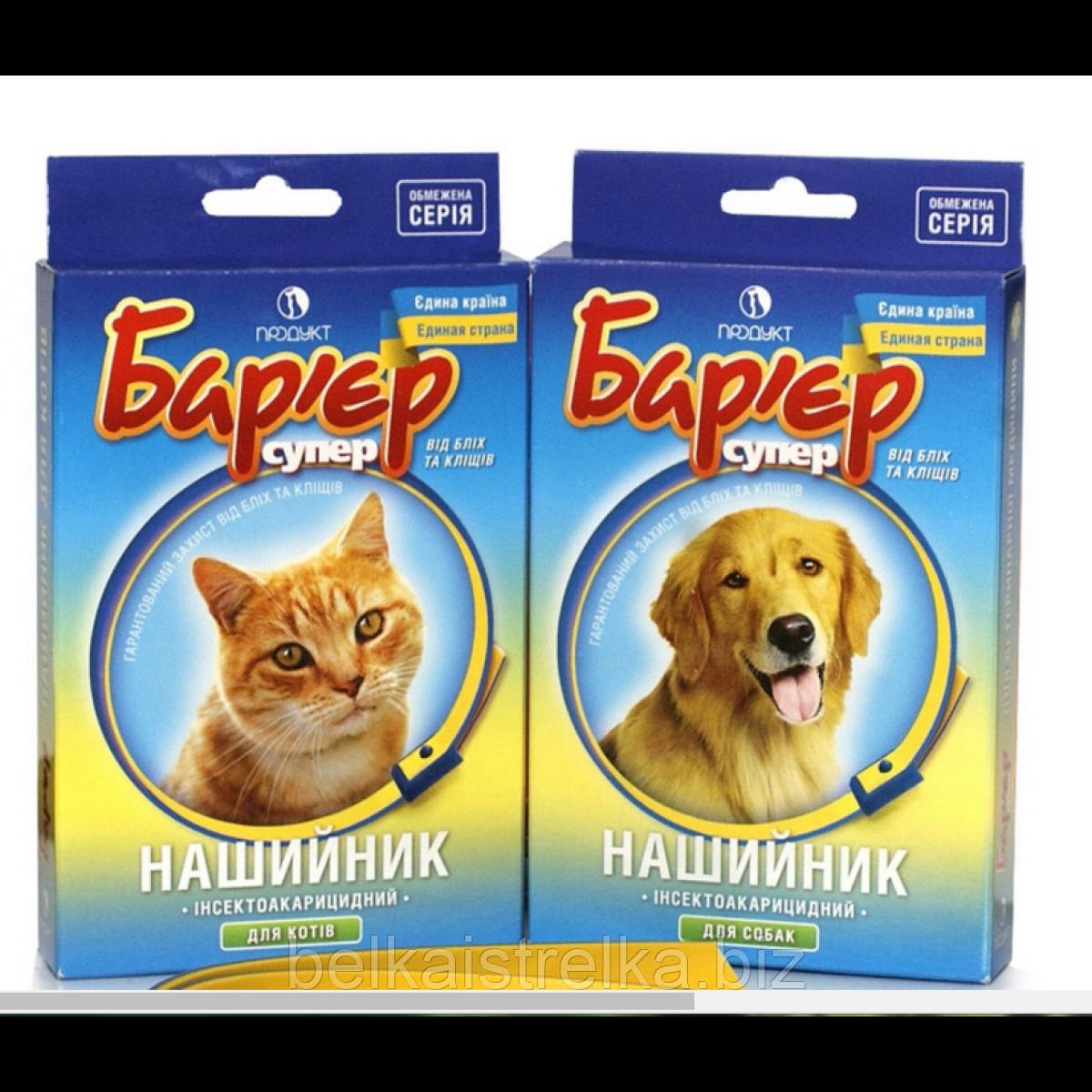 Барьер ошейник для кошек от блох и клещей (цветной), 35 см, Продукт