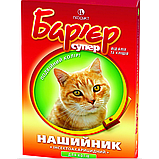Барьер ошейник для кошек от блох и клещей (цветной), 35 см, Продукт, фото 2