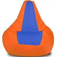 Кресло-мешок Груша Хатка средняя Оранжевая с Синим (подростковая)