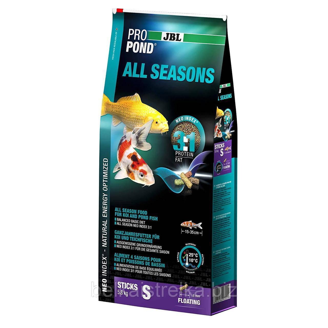 Корм для коропів коі JBL ProPond All Seasons S плаваючий всесезонний, мішок 5.8 кг/ 31,5 л