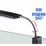 Светильник Sunsun AMD-D1 для аквариума, 3 Вт, фото 2