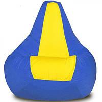 Кресло-мешок Груша Хатка Элит средняя Синяя с Желтым (подростковый)