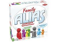 Настольная игра Алиас Семейный (Элиас Alias Family)