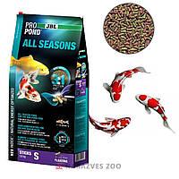 JBL ProPond All Seasons S всесезонный корм для небольших прудовых рыб на развес