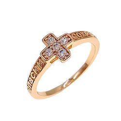 """Кольцо Xuping """"Спаси и Сохрани"""" из медицинского золота, белые фианиты, позолота 18K, 11883"""