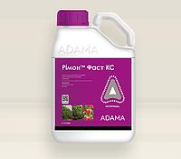 Инсектицид Римон Фаст КС 5 литр, Adama