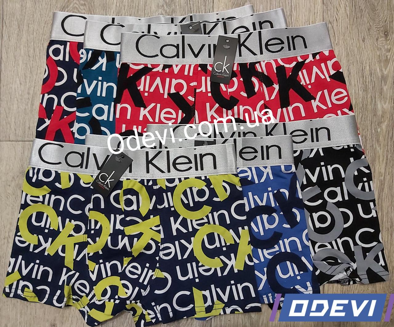Трусы боксеры из 6 цветов хлопок Calvin Klein реплика