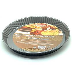 Форма металлическая для выпечки Шарлотка / Форма металева для випічки Шарлотка