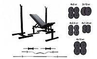 Силовий комплекс RN-Sport 162 кг 4 грифа + 115 кг дисків + лава і стійки