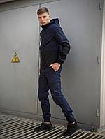 Костюм спортивный мужской демисезонный синий с черным, комплект штаны и куртка
