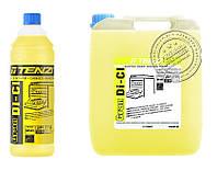 Концентрированное средство для мытья посуды. Концентрат Gran Di-Cl Tenzi 1 и 5 л-литров