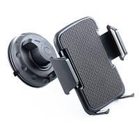 Тримач телефону БелАвто (ширина 58-90мм) (ДУ15)