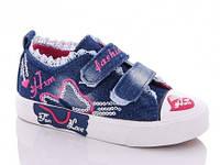 Кеды стильные джинсовые для девочки  Comfort-baby 25 (16,0 см)