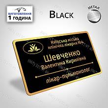 Черный бейдж бейджик из металла с золотистыми буквами с вашей инфо изготовим за 1 час