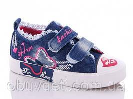 Кеды стильные джинсовые для девочки  Comfort-baby 27 (17,0 см)