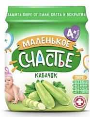 """Пюре овощное кабачок  """"Маленькое счастье"""" 80 гр с 4 мес"""