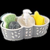 Органайзер для ванной и кухни Planet Stone серо-кремовый