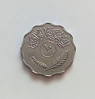 10 філсів Ірак 1974 р., фото 1