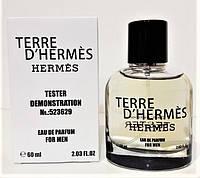 Тестер TERRE D`HERMES Hermes 60 мл