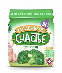 """Пюре овощное брокколи  """"Маленькое счастье"""" 80 гр с 4 мес"""