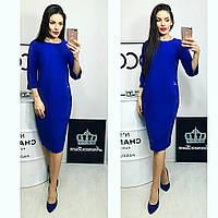 Платье женское, модель 726,  электрик / ярко синий