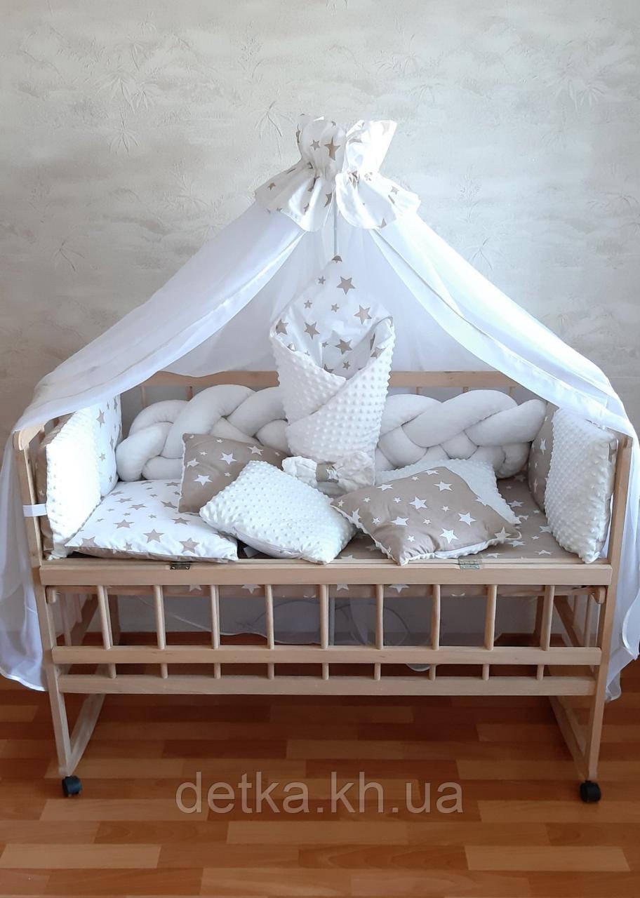 """Комплект """"постельный в детскую кроватку с конвертом"""", бежевый"""