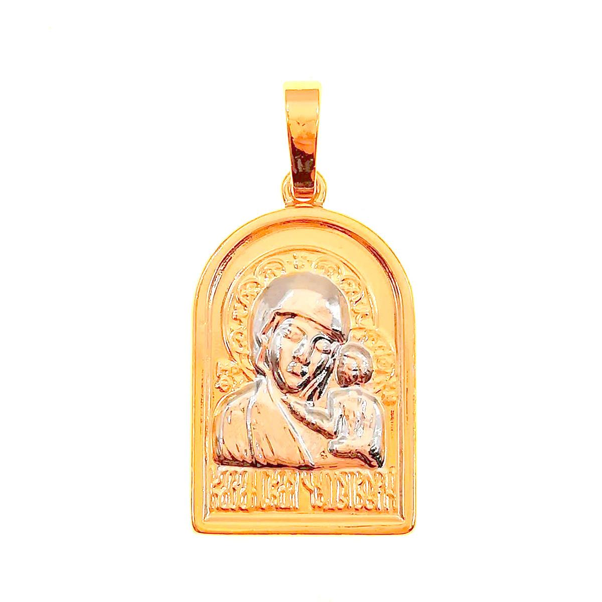 """Иконка Xuping """"Казанская Божия Матерь"""" из медицинского золота, позолота 18K + родий, 42457"""