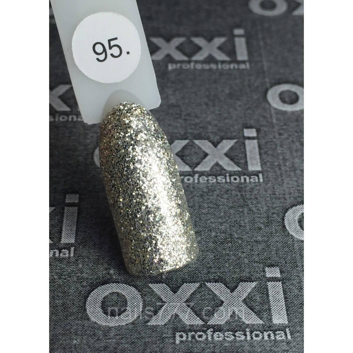 Гель лак Oxxi №095 (насыщенные серебристые блестки) 8мл