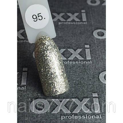 Гель лак Oxxi №095 (насыщенные серебристые блестки) 8мл, фото 2