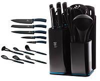 Набор ножей и кухонных принадлежностей 13 предметов Berlinger Haus Metallic Line Aquamarine Edition BH-2547