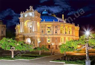 Пазлы на 1500 элементов Оперный театр, Одесса, (Castorland, Польша)