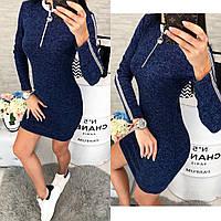 Платье спорт трикотажное арт. 128 синего цвета