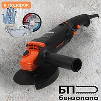 Днипро М, Болгарка (УШМ) GL-125S с Регулятором скорости