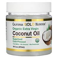 California Gold Nutrition, Органическое кокосовое масло первого холодного отжима, 473 мл