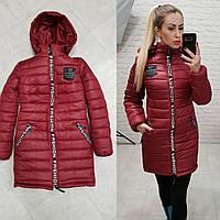 Куртка зимняя приталенная арт. 212/2 марсала / бордо / вишня
