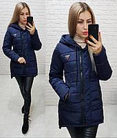 Куртка парка зимний арт. 204 синяя / синий / синего цвета