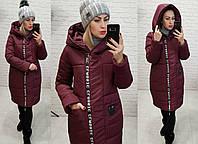 Куртка кокон теплая на зиму арт. 1003 вишневый