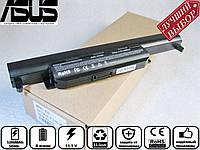 Батарея аккумулятор для ноутбука Asus X55A