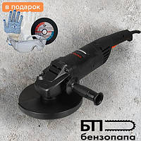 Болгарка (УШМ) Днипро-М GL-230 поворотная ручка