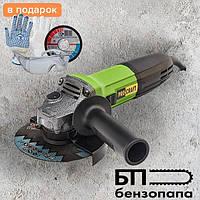 Болгарка ProCraft PW 125 1100E Регулировка оборотов. ПроКрафт. Угловая шлифмашина (УШМ)