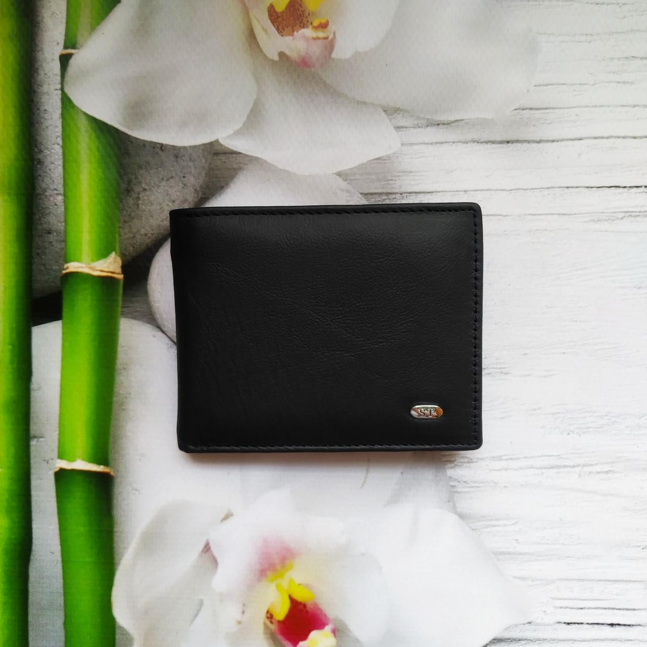 Кошелек-зажим для денег с монетницей и магнитом ST460 черный
